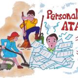 Modulistica Personale ATA
